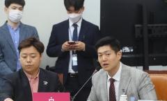"""통합당, 인천공항 정규직 비판…""""청년들 꿈 날라가"""""""