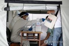 광화문 롯데정보통신 근무자 5명 코로나19 확진···임시폐쇄