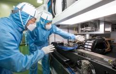 삼성전자 반도체 영업익, 작년 세계 3위···인텔·TSMC에 밀려