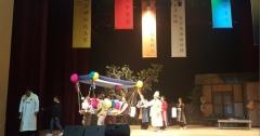 (사)청강창극단 가족국악뮤지컬 '꽃가마타고' 앵콜공연