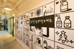 경기콘텐츠진흥원, 북부경기문화창조허브 하반기 입주기업 모집