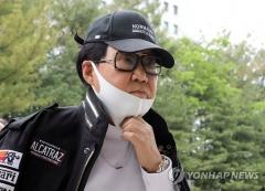 대법원, '그림 대작 사기 의혹' 조영남 최종 무죄 선고