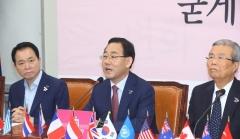 통합당, 다음주 초 국회 복귀…추미애 탄핵도 고심