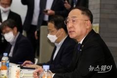 정부, 홍남기 부총리 주재 녹실회의…'한국판 뉴딜' 논의
