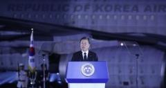 문재인 대통령 '6·25전쟁 제70주년' 기념사