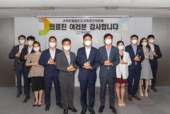 김주현 여신협회장, '덕분에 챌린지' 참여