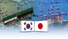 """일본 언론 """"일본의 수출규제···한국의 탈일본 국산화 가속"""""""