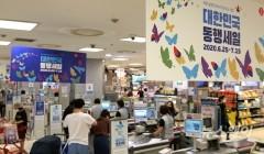 10월 소비자물가 0.1%↑…농산물 18.7%↑·통신비 21.7%↓