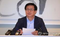 """정정화 위원장 사퇴···'반쪽 공론화' 지적에 산업부 """"유감"""""""