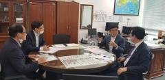 김종식 목포시장, 2021년 국비사업 예산 확보 '총력'