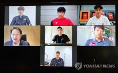 최태원 SK그룹 회장, 염경엽 와이번스 감독에 위로 메시지…쾌유 기원
