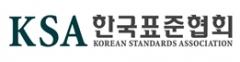 한국표준협회, `제5회 서비스위크` 개최...국내 서비스 산업 발전 방안 모색