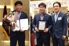 서울시의회 정진술·송도호 의원, '전국지역신문협회 의정대상' 수상