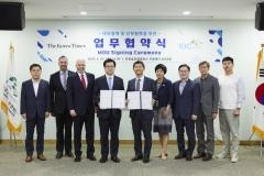인천글로벌캠퍼스운영재단-코리아타임스, 대외협력 및 산학협력 업무협약 체결