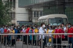 中 베이징 '코로나19'  집단감염 누적 확진 310명 넘어