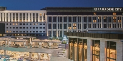 인천시-인천관광공사, 기획 관광숙박상품 내달 4일 위메프서 판매