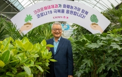 윤영달 크라운해태 회장, '플라워 버킷 챌린지' 캠페인 동참