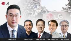 '뉴LG 선봉장' 맡은 권영수·신학철·차석용·권봉석