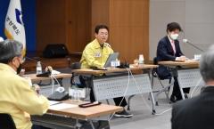 이철우 도지사, '새경북 뉴딜 7+3 프로젝트' 발표