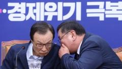 거듭된 국회 공회전…추경 '7월3일 통과' 갈 길 험난