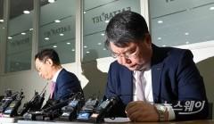 이상직 이스타항공 지분 헌납…'결단인가, 꼼수인가'