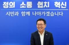 인천시, 민선7기 140대 과제 중 136개 순항 중...97.1% 공약 이행