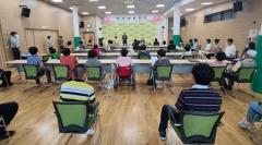 청도군, 장애어르신 평생교육 '장수행복학교' 개강