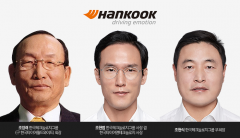 조양래 회장, 이례적으로 입장문 발표…'조현범' 최대주주 점찍었다