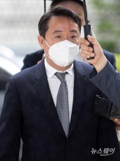 이웅열 전 코오롱 그룹회장 영장실질심사