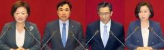 18개 상임위 모두 차지한 민주당…위원장에 이름 올린 의외의 인물들