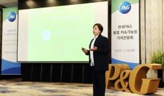 한국P&G, 지속가능 캠페인 선언…친환경 제품 개발 속도