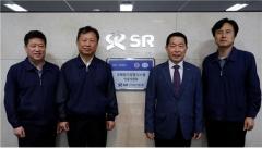 SR, 철도업계 최초 국제 표준 부패방지경영시스템 ISO 37001 취득