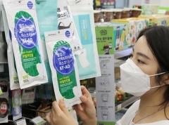편의점·대형마트, 내일부터 '비말 차단 마스크' 본격 판매