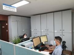 안전한 건축문화 구축 '지역건축안전센터' 설치 운영 外