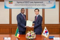 수출입은행, 에티오피아에 K-방역 지원