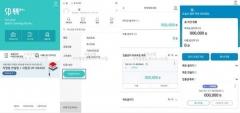 저축은행중앙회, SB톡톡플러스 '큰 글씨' 서비스 제공