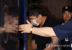 조국 5촌 조카 조범동 징역 4년 선고