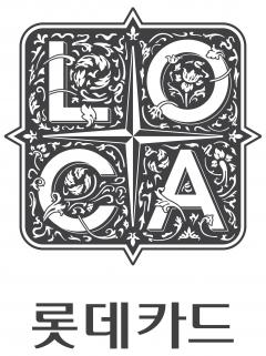 롯데카드, 새 BI 'LOCA' 공개···고객 중심 브랜드 강화