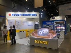 코오롱인더, 글로벌 수소연료전지 소재·부품 기업 도약한다