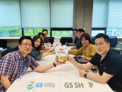 GS리테일·GS샵, 통합유통협의체 통해 협업 상품 출시