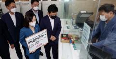 통합당, 헌법재판소에 '상임위 강제배정' 권한쟁의심판 청구