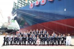 HMM, 세계 최대 컨테이너7호선'함부르크'호명명식