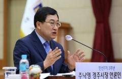 주낙영 경주시장, 민선7기 2주년 '성과와 비전' 밝혀