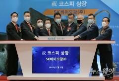 SK바이오팜, 단숨에 최고가… 시총순위 28위로 껑충