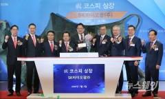 SK바이오팜 1조1355억 증발…외인·기관 물량 쏟아져