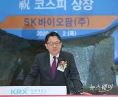 '코스피 상장 기념식' 인사말하는 조정우 SK바이오팜 대표