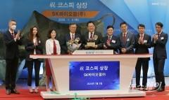 SK바이오팜 상장 한 달…기관 보유 26만주 풀린다