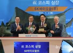 SK바이오팜의 고민…주식대박 '줄퇴사' 말고도 더 있다