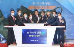'따상' SK바이오팜, 직원 1인당 9억원 벌었다