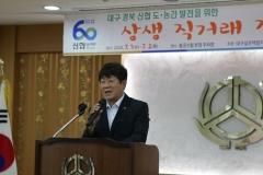 신협, 코로나19 지원 위한 '대구·경북 상생장터' 개최